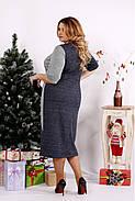 Женское платье с люрексом 0683 / размер 42-74 цвет синий+серый, фото 4