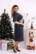 Женское платье с люрексом 0683 / размер 42-74 цвет синий+серый, фото 2
