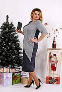 Женское платье с люрексом 0683 / размер 42-74 цвет синий+серый, фото 3