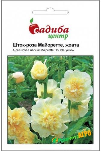 "Семена Мальвы ""Майоррете желтая"", 0.2 г, ""Садиба Центр"", Украина"