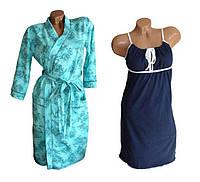 Женский халат и ночная рубашка для кормления