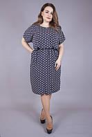 Платье большого размера Виолетта горох