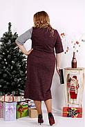 Женское платье с люрексом 0683 / размер 42-74 цвет серый+бордо, фото 4
