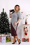 Женское платье с люрексом 0683 / размер 42-74 цвет серый+бордо, фото 3