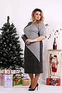 Женское платье с люрексом 0683 / размер 42-74 цвет серый+черный, фото 3