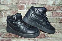 Распродажа!!! Женские кожаные кроссовки Nike Air Force Найк с мехом