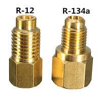 Вакуумный насос латунные переходники комплект R134a в r12 & r12 до R134a 2pcs