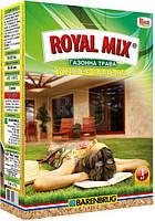 Трава газонная - Универсальная Royal Mix  (1кг)