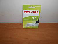 Флешка USB Toshiba 32 Gb