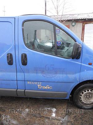 Дверь передняя правая синяя на Renault Trafic, Opel Vivaro, Nissan Primastar