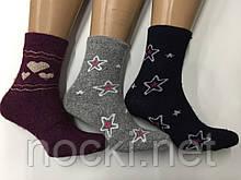 Шкарпетки жіночі ангора Шугуан