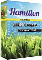 Трава газонная - Универсальная Hamilton (1кг)