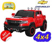 Детский Электромобиль Шевролет 4х4 (Полный привод)