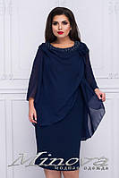 Женское нарядное платье. Размер 54, 56, 58, 60, 62, 64. Ткань шифон и креп-дайвинг. В наличии 5 цветов