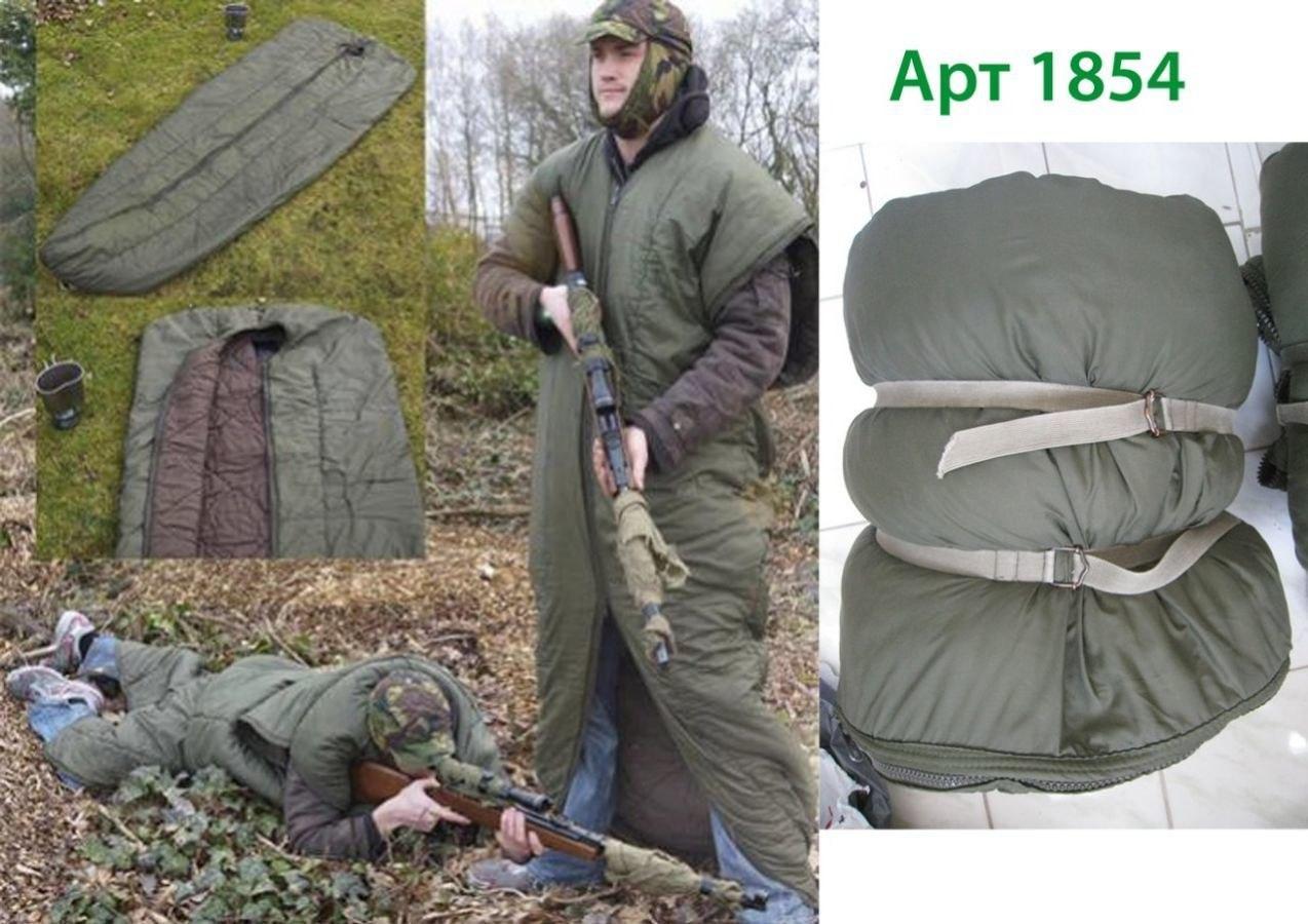 Зимний спальный мешок армии Австрии, Б/У 1 сорт