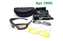 Тактичні окуляри Daisy зі змінними лінзами Х7 з ущільнювачем