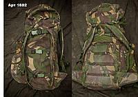 Експедицыонный  рюкзак Bergen DPM  ОРИГИНАЛ Б/У 2 сорт