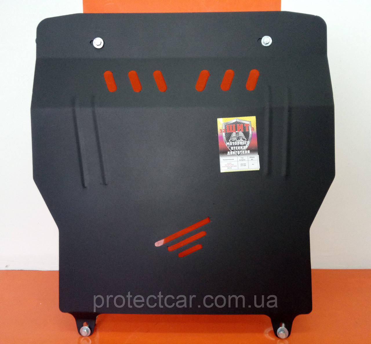 Защита двигателя Skoda Octavia (Tour) Шкода Октавиа Тур