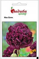 Семена цветов Мак Блек (Бадваси), 0,1г