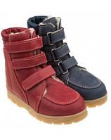 Зимние ботинки Ortex Т-529 (22-26 размер) ортопедическая обувь для детей, зимние ботинки