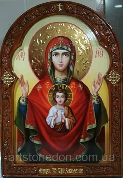 Икона рукописная Божьей Матери Знамение