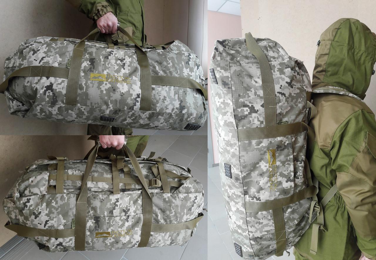 Сумка\рюкзак (80l) Cordura пиксель ЗСУ