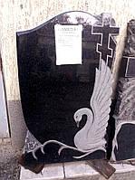 Гранитный памятник Лебедь ПОД КЛЮЧ (с установкой)