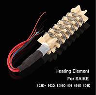 Нагревательный элемент для 220v SAIKE фена 852D+952d 8586d 858 898D 858d