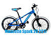 "Велосипед детский Mascotte Spark 20"" синий"