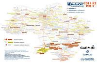 Обновление программы GPS навигации Навлюкс (Апгрейд дает право перейти с базовой лицензии на карту НавЛюкс СЕ на Безлимитную лицензию.)