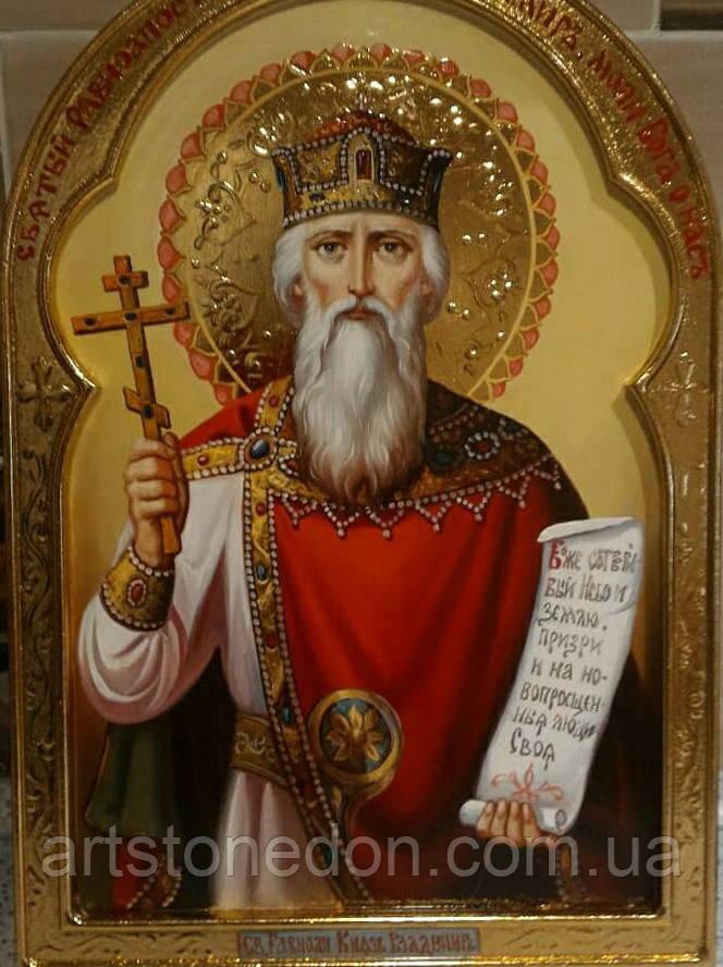 Икона писаная Святого Равноап. Князя Владимира