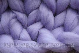 Шерсть для пледа (толстая пряжа) серия Кросс, цвет сумерки