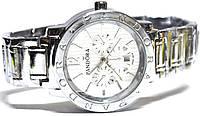 Часы на браслете 303004