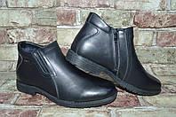 Подростковые и детские зимние утепленные ботинки в коже