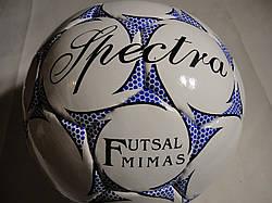 Мяч футзальный мини-футбольный №4 SPECTRA ламин. низкий отскок