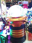 Светодиодная диско лампочка mux 666 (ночник + кемпинговый фонарь)
