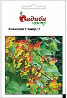 Семена цветов Квамоклит Стандарт (Бадваси), 0,2г