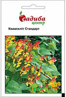 "Семена цветов Квамоклит (Мина) ""Стандарт"", 0.2 г, ""Садиба Центр"", Украина"