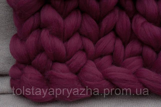 Шерсть для пледа (толстая пряжа) серия Кросс, цвет марсала, фото 2