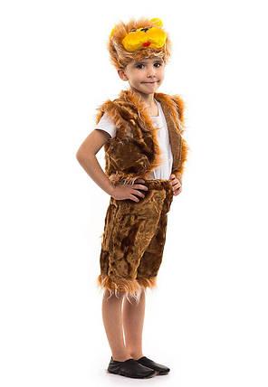 """Детский карнавальный меховой костюм """"Лев"""" для мальчика, фото 2"""