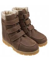 Зимние ботинки Ortex Т-529 (27-35 размер) ортопедическая обувь для детей, зимние ботинки