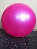 Фитбол 65 см Розовый