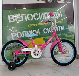 "Велосипед Pride 18"" MIA 2017 малиновий/білий/блакитний/лак SKD-15-62"