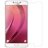 NILLKIN анти-отпечатков пальцев царапинам матовый экран протектор пленка для Samsung Galaxy C7(C7000)