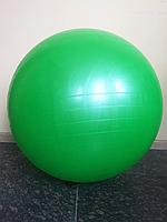 Фитбол 65 см Салатовый