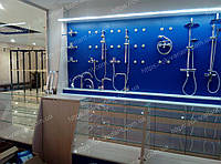 Торговое оборудование для магазина сантехники