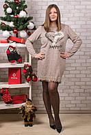 Женское теплое платье. RBOSSI P35. Размер 52-54.