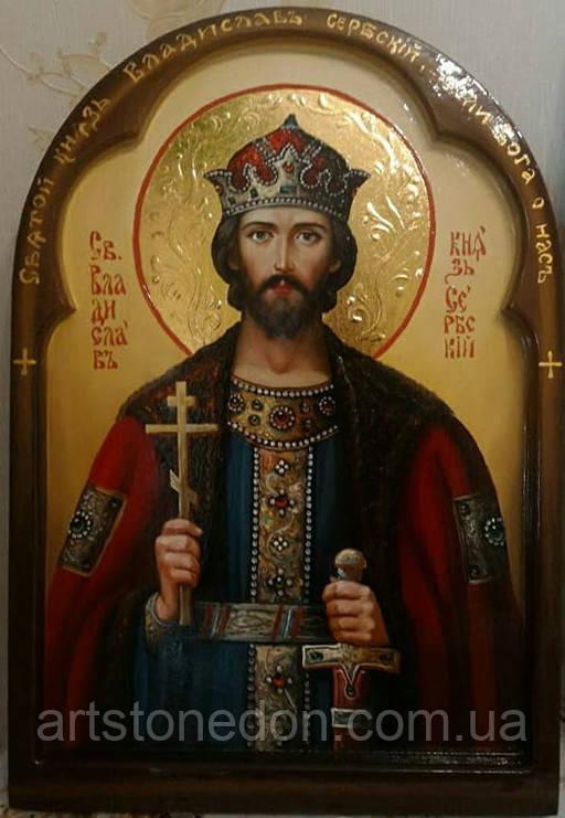 Икона рукописная Святого князя Владислава Сербского