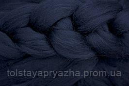 Шерсть для пледа (толстая пряжа) серия Кросс, цвет индиго