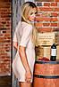 Короткое облегающее платье | House skh, фото 6